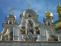 Cattedrale di presupposto Immagine Stock