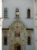 Cattedrale di presupposto Fotografia Stock