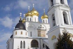 Cattedrale di presupposto Cremlino in Dmitrov, città antica nella regione di Mosca Immagine Stock Libera da Diritti
