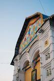 Cattedrale di resurrezione Immagine Stock