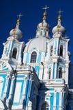 Cattedrale di Smolny fotografie stock