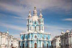 Cattedrale di Smolny, San Pietroburgo, Russia Fotografie Stock Libere da Diritti