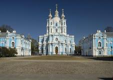 Cattedrale di Smolny, St Petersburg fotografia stock