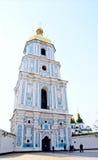 Cattedrale di Sofia della torretta di Bell a Kiev, Ucraina Fotografie Stock