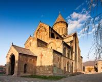 Cattedrale di Svetitskhoveli Immagine Stock Libera da Diritti