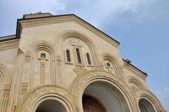 Cattedrale di Tbilisi Sameba Immagine Stock Libera da Diritti
