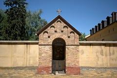 Cattedrale, Fot, l'Ungheria Immagine Stock