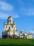 Cattedrale nei nomi di tutti i san Fotografia Stock
