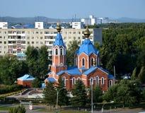Cattedrale ortodossa da altezza Fotografia Stock