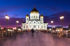 Cattedrale ortodossa di Cristo il salvatore, Mosca, Russia Fotografia Stock Libera da Diritti