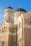 Cattedrale ortodoxal russa nel latvia Riga Immagine Stock Libera da Diritti