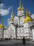 Cattedrale, Pochaev Lavra immagine stock