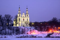 Cattedrale in Polotsk Immagine Stock Libera da Diritti