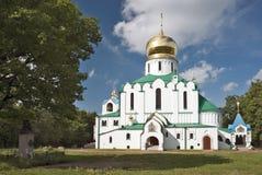 Cattedrale russa Immagine Stock