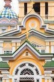 Cattedrale santa di ascensione Almaty, il Kazakistan immagini stock libere da diritti