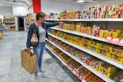 Grocery food store in Banska Bystrica, Slovakia. Stock Image