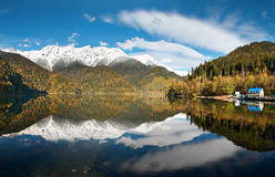 Caucasus. Abkhazia. Riza lake. Fall. Panorama Stock Images