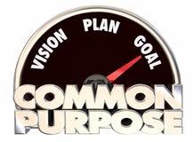 Causa común 3d Illustratio del velocímetro de la meta del plan de Vision del propósito ilustración del vector