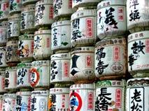 Causa no Tóquio Imagens de Stock