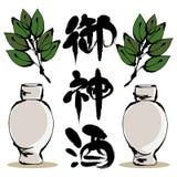 Causa sacra - kanji giapponese illustrazione vettoriale