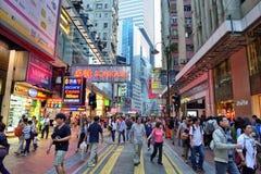 Causeway Bay, Hong Kong. Walking Street in Shopping area of Causeway Bay, Hong Kong Royalty Free Stock Image