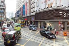 Causeway bay shopping district in Hong Kong Stock Photo