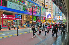 Causeway bay street view, hong kong Stock Photos