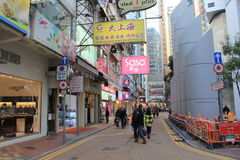 Causeway bay street view in Hong Kong Stock Photography