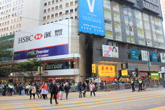 Causeway bay street view in Hong Kong Royalty Free Stock Photo