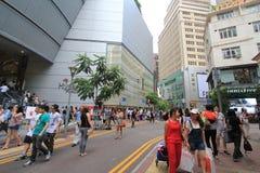Causeway Bay street view in Hong Kong Royalty Free Stock Image