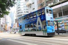 Causeway Bay street view in Hong Kong Stock Photography