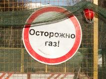 Cautela dell'etichetta di avvertimento Gas! fotografia stock libera da diritti