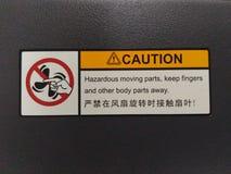Caution keep fingers symble Stock Photos