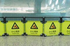 `Caution slip` sign Stock Photo