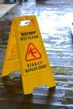Caution wet floor sign. Caution wet floor yellow sign Stock Photo