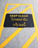 Caution wording on the floor Stock Photo