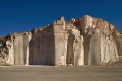 Cava della pietra di Sillar a Arequipa Perù Fotografie Stock
