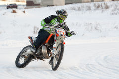 Cavaliere della gara motociclistica su pista Fotografia Stock