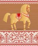 Cavallo 2014 della paglia Fotografie Stock