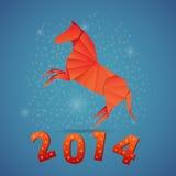 Cavallo di carta 2014 di origami del nuovo anno Fotografie Stock Libere da Diritti