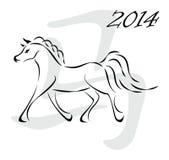 Cavalo 2014 do vetor Imagens de Stock Royalty Free