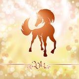 Cavalo amarelo o símbolo do ano novo Fotos de Stock