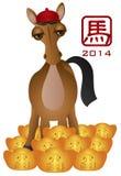 Cavalo chinês do ano 2014 novo com barras de ouro Illustr ilustração do vetor