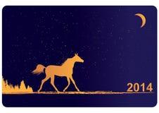Cavalo 2014 do ano novo Imagens de Stock Royalty Free