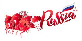 Cavalos do russo do vetor três no estilo do russo Texto Rússia com bandeira do russo Cavalos de galope da 'troikca' em cores verm ilustração royalty free
