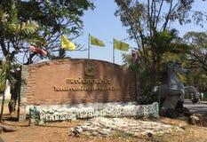 Cavalry Army Thailand office Stock Photo