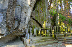 Cave of Amitabha of Risshaku-ji - Yamadera Royalty Free Stock Photo