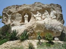 Cave church in Cairo. Egypt. decoration on the wall. Decoration near underground entrance in the church Stock Photos