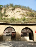 Cave dwelling. Was taken in yan'an of china,the cave dwelling Stock Image