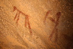 Cave painting royalty free stock photos